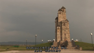 印古什传奇 Legend of Ingushetia