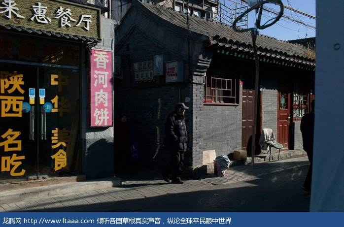 Cuisines from around China can be found in hutong restaurants such as the one in the above picture which boasts to sell traditional dishes from Shaanxi a province in north-west China