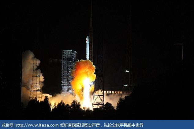 A Long March 3 rocket carries an experimental spacecraft in southwest China (File photo)