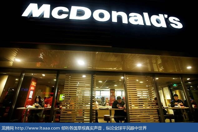 Customers eat dinner at a McDonald's store in Beijing China (File photo)