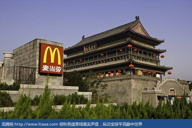 A McDonald's store next to the Drum Tower in Xi'an China's Shaanxi province (File photo)