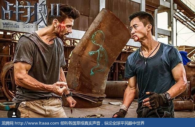 The film features western mercenaries who are fighting for the opposite side to the Chinese