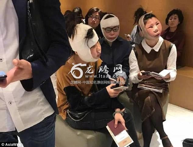 The three women were said to be stuck at an airport in South Korea because they looked too different from their passport pictures. The trio were said to be from China