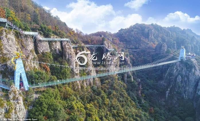 Vertigo-inducing: Measuring 1272 feet in length the 'Flying-dragon Glass Bridge' is situated on the lush mountains of Wuhu