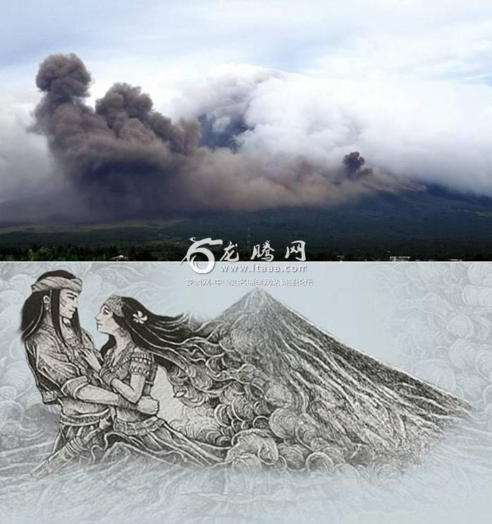 The unusual embracing couple cloud formation above the volcano (top image) has prompted locals to speculate that an ancient tragic love story is being rekindled (bottom image)