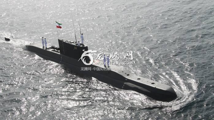 Iran can sink US ships with 'new secret weapons', senior military official warns